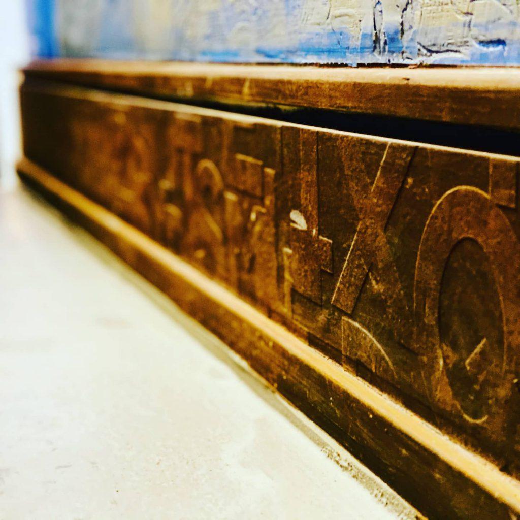 Detail Dekor